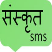 sanskrit sms icon