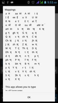 sanskrit sms apk screenshot