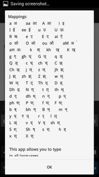 sanskrit keyboard apk screenshot