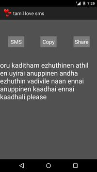 tamil love sms screenshot 2