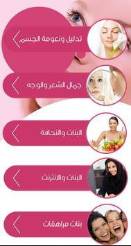 سكس عرب poster