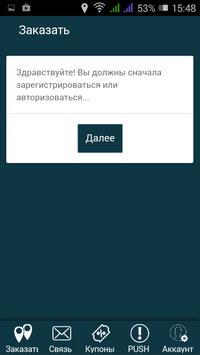 URBNtaxi apk screenshot