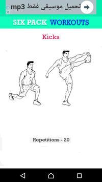 SixPack Fitness Musculation apk screenshot