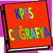 KPSS Coğrafya Konu Anlatımı icon