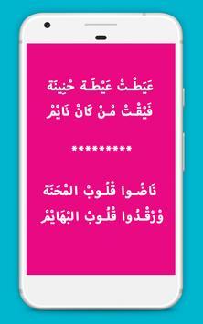 sidi abderahman el mejdoub (+ 200 HIKMA) screenshot 4