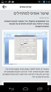 Coursist - Online lessons screenshot 11