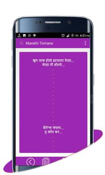 Marathi Tomane apk screenshot