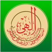 Мюриду icon
