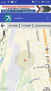 Region71Avto apk screenshot