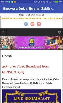 Gurdwara Dukh Niwaran Sahib - Ludhiana apk screenshot