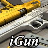 Weapon Simulator Pro icon