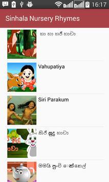 Nursery Rhymes  for  Sri lanka,Australia screenshot 1