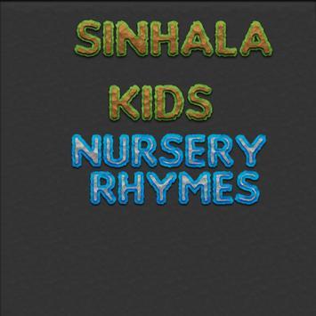 Nursery Rhymes  for  Sri lanka,Australia screenshot 2