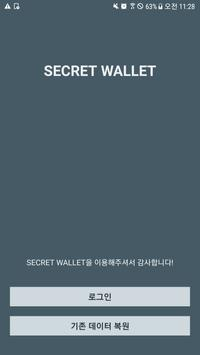 Secret Wallet 비밀 지갑 poster