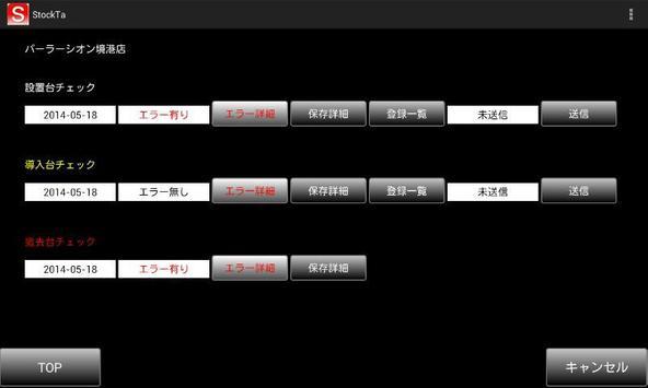 StockTa screenshot 4