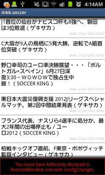 サッカーNEWSまとめ poster