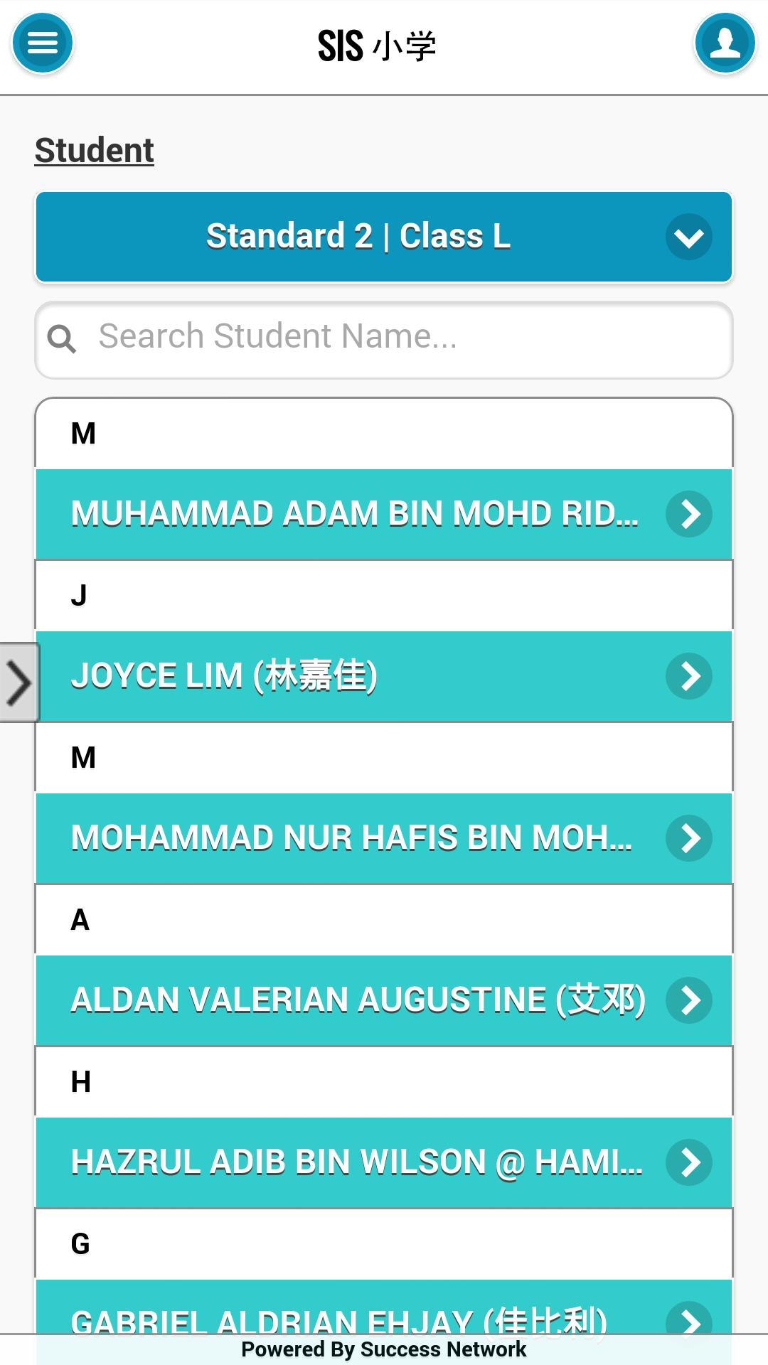 Sjkc Chung Hwa Damansara For Android Apk Download
