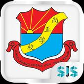 SJKC SHANG CHENG icon