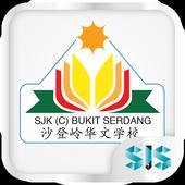 SJK (C) Bukit Serdang 沙登岭华文学校 icon