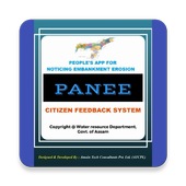 PANEE icon