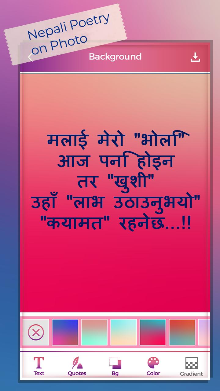 Nepali Poetry on Photo for Android - APK Download
