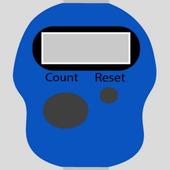 Counter Tasbeeh icon