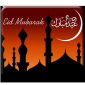 Eid Cards icon
