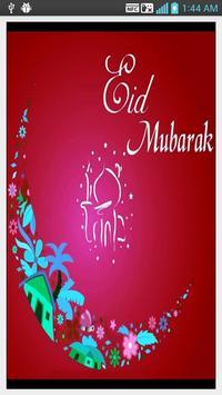 Eid Cards apk screenshot