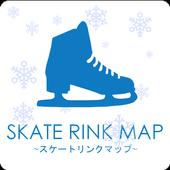 スケートリンクマップ icon