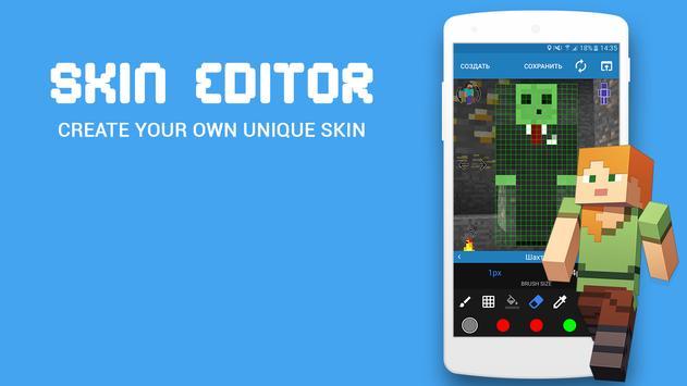 Editor De Skins Para Minecraft Descarga APK Gratis Herramientas - Skins para minecraft descargar gratis
