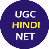 HINDI NETEX icon