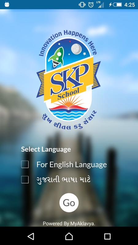 SKP School APK Download - Free Education APP for Android