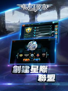 Space Empires : impact apk screenshot