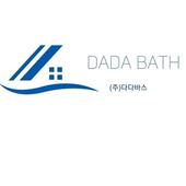 욕실자재 전문 icon
