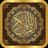 مصحف القرآن icon
