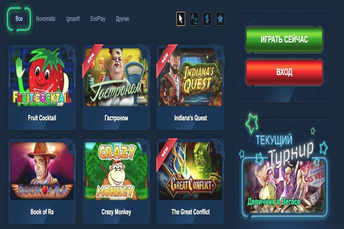 вулкан казино игровые автоматы ios