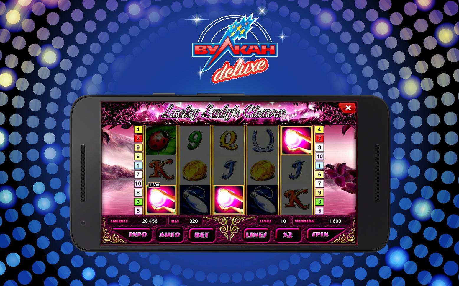 Эмулятор игровой автомат