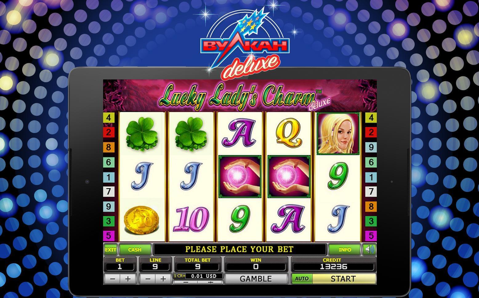 Вулкан делюкс игровые автоматы скачать казино онлайн рулетка бонус