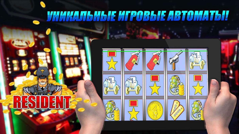 Znalezione obrazy dla zapytania Как скачать лучший игровой автомат?