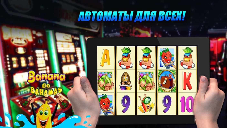Какое из казино вулкан лучшее vegas casino 21 online
