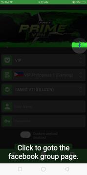 Prime VPN screenshot 1