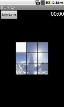 Snow Mountains Puzzle screenshot 2