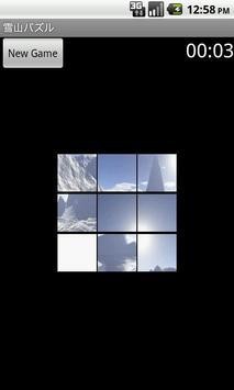 Snow Mountains Puzzle screenshot 3