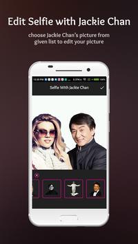 Selfie with Jackie Chan screenshot 1