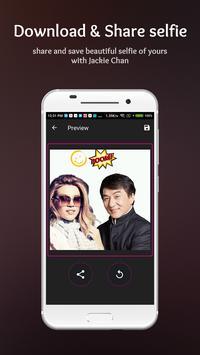 Selfie with Jackie Chan screenshot 3