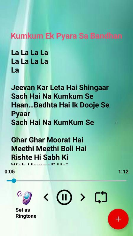 Hindi Serial Songs Amp Ringtones For Android Apk Download