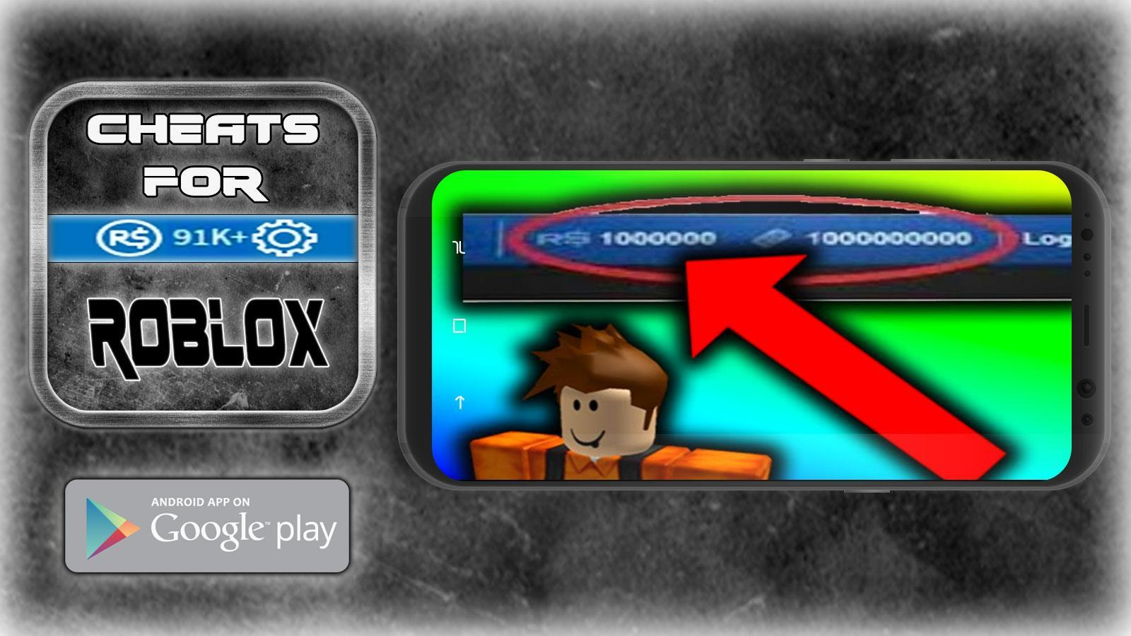 Hacking Rs And Tx On Roblox Easy Youtube - Cheats For Roblox App For Prank For Android Apk Download