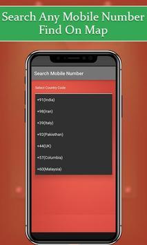 Phone Sim and Address Detail screenshot 2