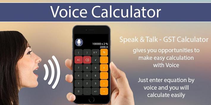 Voice Calculator screenshot 6