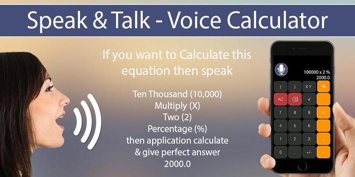 Voice Calculator screenshot 1